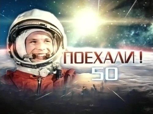 Gagarin2